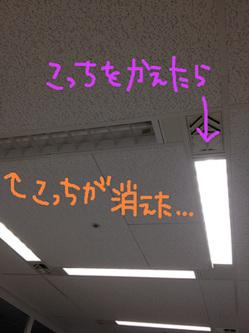 140204-photo2.jpg